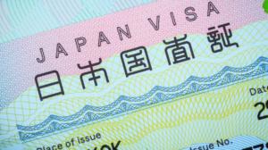 cara apply visa waiver jepang